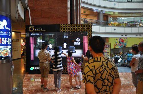 广州多媒体展厅制作