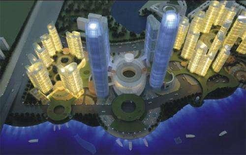 广州房地产三维动画