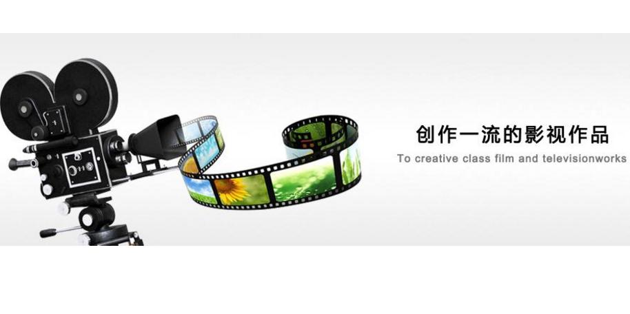 广州影视广告